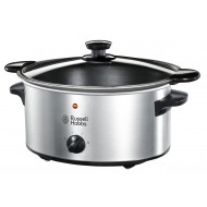 Uređaj za sporo kuhanje RH 22740-56